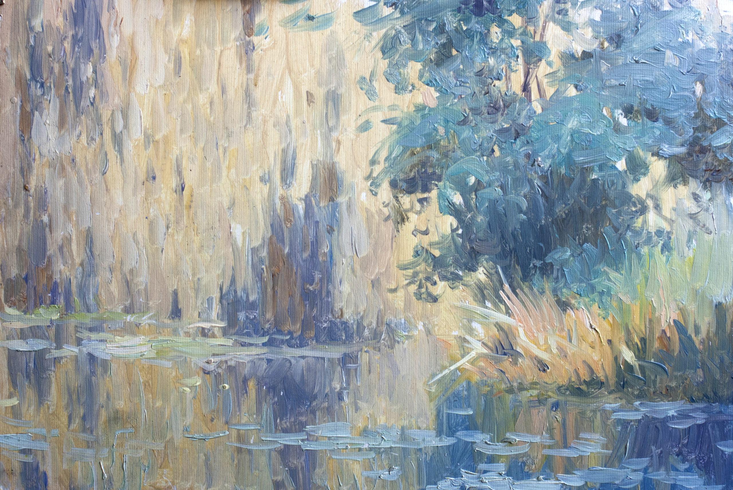 Евгений Щеглов «Ивы за деревьями»